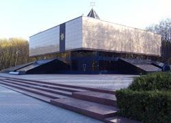 Building of The Holocaust Memorial Synagogue
