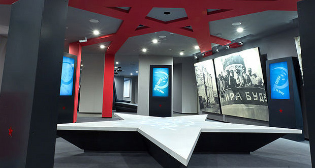 Interior of the Jewish Museum & Tolerance Center