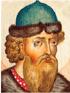 Vladimir II