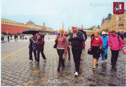 Tour of Red Square with Elena